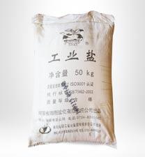 工业盐(精盐)