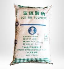 广地亚硫酸钠