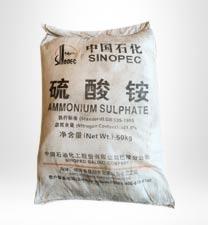 中国石化工业级硫酸铵