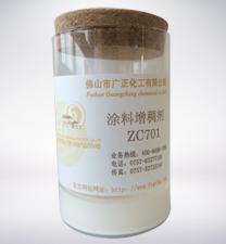 涂料增稠剂ZC701