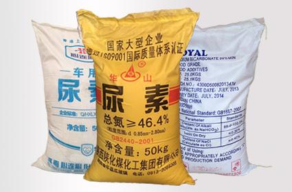 化工原料助剂