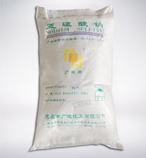 工业亚硫酸钠