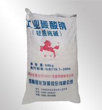 骏化工业碳酸钠