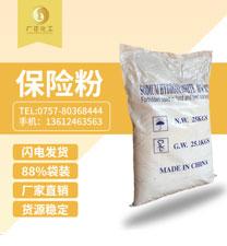 安徽88%保险粉袋装