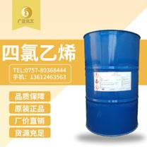 美国西方化学四氯乙烯(干洗油)